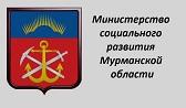 Министерство социального развития