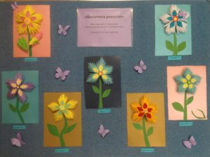 Выставка «Цветочная рапсодия»