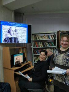«Код Шекспира» — тематическая встреча
