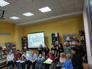 «Песни о дружбе» — совместный концерт в Центральной городской библиотеке